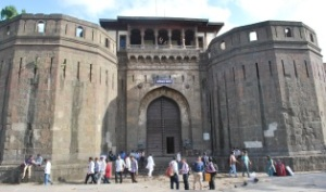 Main Gate to the Fort of the Peshwas