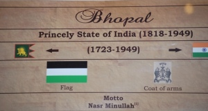 History of Bhopal