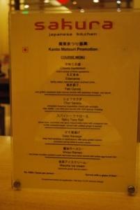 Non Veg menu