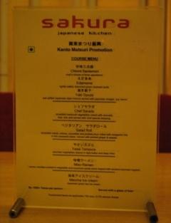 veg menu