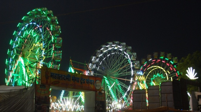 mahalaxmi mega trade fair