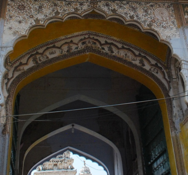 The main doorway and multiple arches