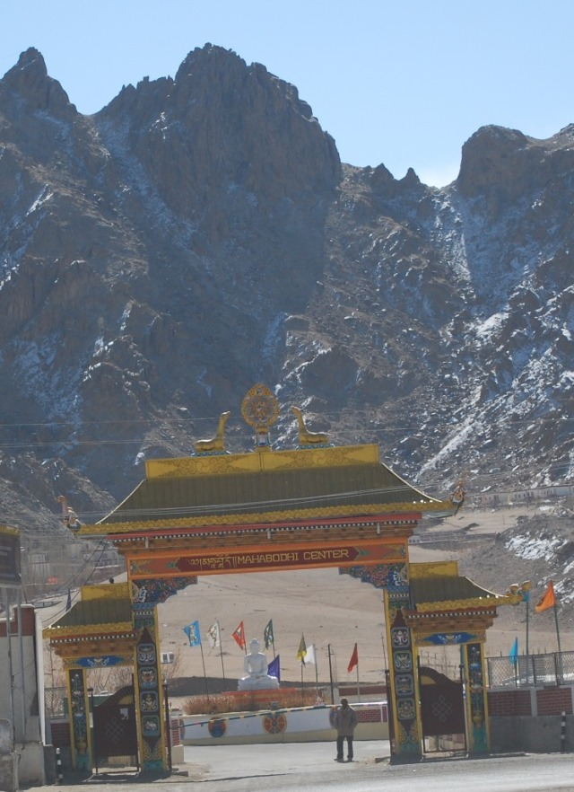 gateway to buddha